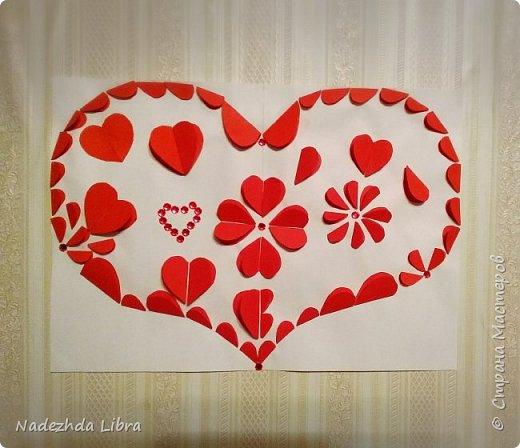 Открытка - сердце. фото 1