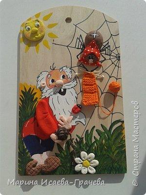 Старичок и паучок (идея из интернета ) фото 1