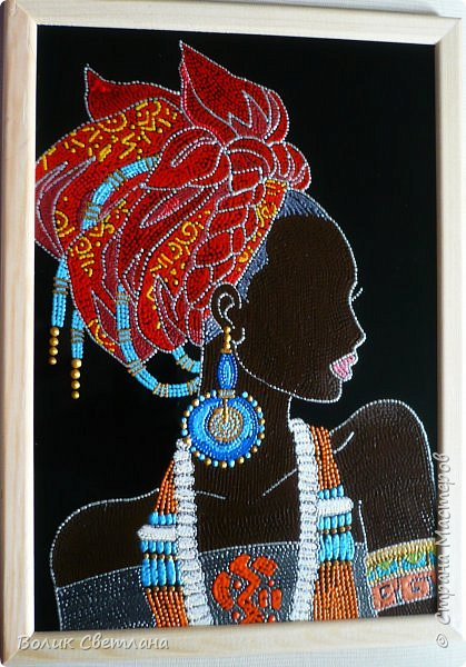 Здравствуйте, дорогие мастерицы! Новая порция африканских девушек. Не отпускают они меня)))) фото 1
