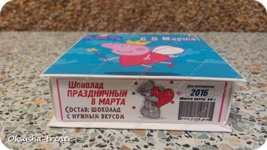 Шоколадные коробочки на 8 Марта ヅ фото 7