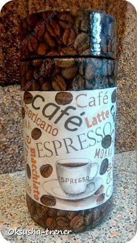 Просто кофейная баночка   ゾ  фото 1