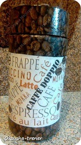 Просто кофейная баночка   ゾ  фото 2