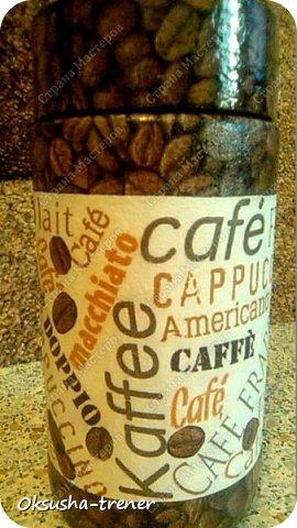 Просто кофейная баночка   ゾ  фото 3