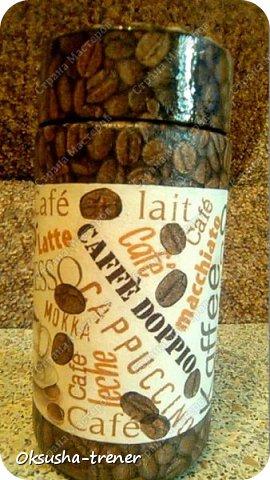 Просто кофейная баночка   ゾ  фото 4