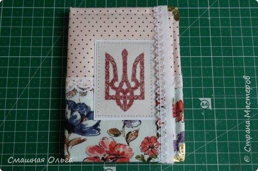 Тканевые обложки на паспорт фото 4