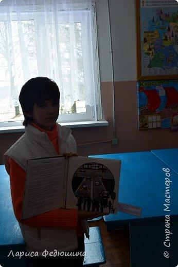 """Книжка-туннель выполнена  к конкурсу """"Богатство страны """"Светофории"""" фото 8"""