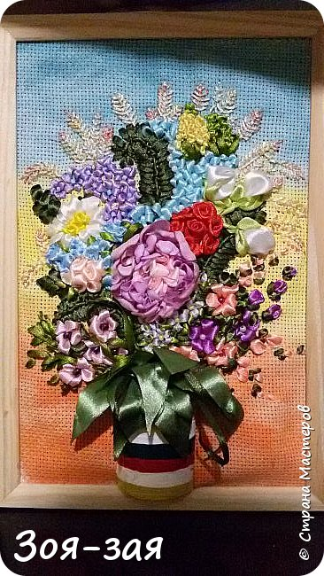 Цветы Урала (вышивка лентами) фото 3