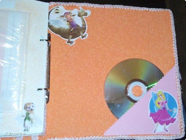 Это мой первый альбом. В этом альбоме 12 листов,  помещается 2 фотографии 20*25 и 115 фотографий 10*15.  фото 41