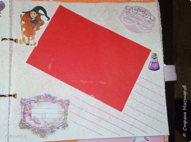 Это мой первый альбом. В этом альбоме 12 листов,  помещается 2 фотографии 20*25 и 115 фотографий 10*15.  фото 28