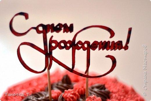 Для украшения торта, вырезала из бумаги надпись, приклеила её на деревянные палочки и покрасила фломастерами.  фото 1