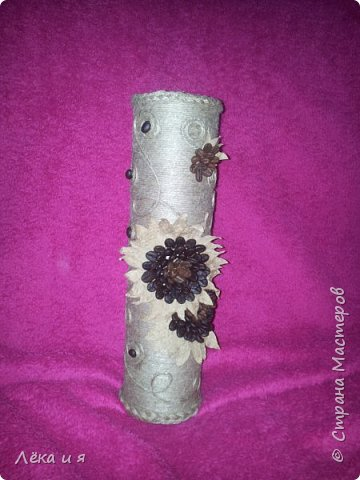 Шпагатно-кофейная ваза для любимой сестренки фото 2