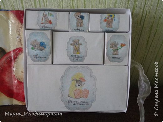 Вот такая коробочка получилась для моего сыночка) фото 3