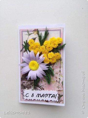 Ещё четь чуть открыточек фото 4