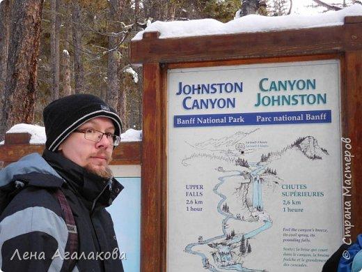 Добрый всем зимний денек! В этот раз хочу рассказать о нашей поездке зимой в горы. Мы вообще редко зимой ездим, но уж больно в этом году теплая зима. Недавно выбрались в Johnston Canyon, это недалеко от Банфа, было тепло и мы прекрасно погуляли. Посмотрели на скалолазах лазающих по ледовым стенкам замерзшего водопада.  Ни разу не были там зимой - очень красиво, правда дорога скользкая, дети половину пути проехали по льду... Дорога вдоль каньона проложена с перилами, так что идти было удобно.  фото 3
