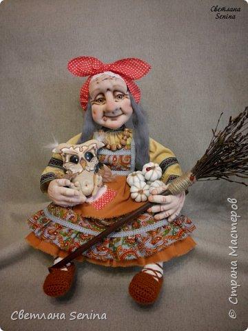"""А вот и ещё одна Бабулечка-Ягулечка, выполненная в технике """"скульптурный текстиль"""". Основной материал: проволочный каркас, синтепон, капрон, шерсть для валяния. Рост: 36 см фото 1"""
