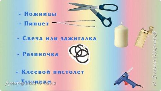 Мастер-класс в технике Канзаши. Сегодня в мастер-классе мы будем делать своими руками украшение для волос - резинку для волос. Резинку на голову украшаем оригинальным цветком в технике Канзаши. Цветок Канзаши  делаем из атласных лент шириной 2,5 см и 5 см. Удачи в творчестве!!! фото 3