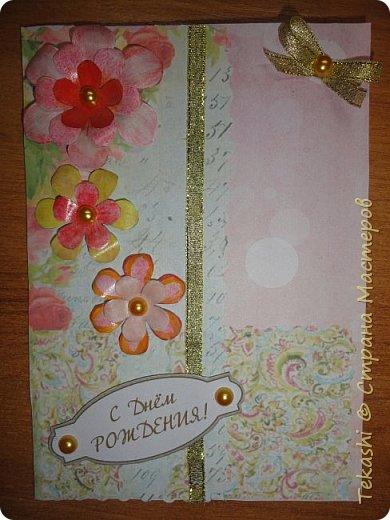 Снова открыточка))))