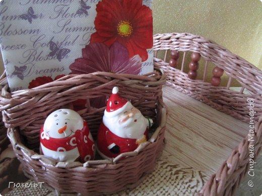 Разнос, чайные чашки и башмачок. фото 4