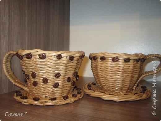 Разнос, чайные чашки и башмачок. фото 6