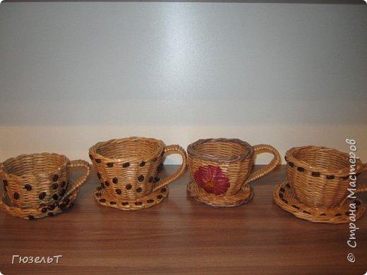 Разнос, чайные чашки и башмачок. фото 7