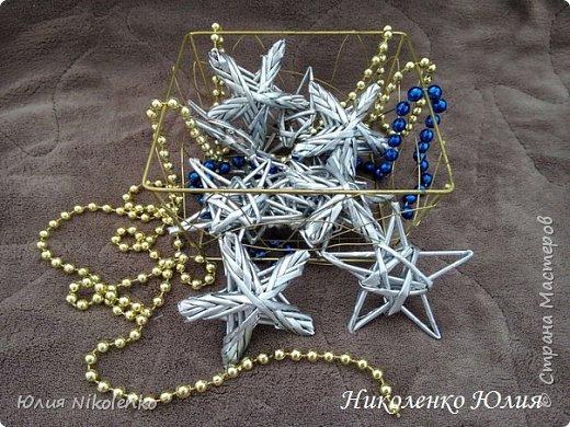 Звезды могут стать украшением Новогодней елки или их можно использовать в качестве декора интерьера. Работа выполнена в технике плетения из бумажной лозы. фото 1