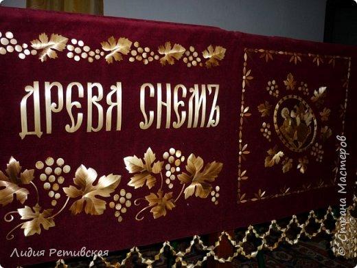 Перед Пасхой в страстную пятницу в православных храмах выносят плащаницу Господа Иисуса Христа, символизирующую покрывало, в которое был завернут Христос после снятия Его с креста. Выполненная соломкой плащаница выглядит не хуже вышитой золотыми нитями, даже теплее и одухотворенней.  фото 1