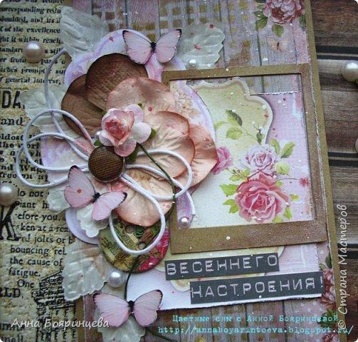 """Всем привет!!! Эту открыточку делала для СП с Еленой Моргун """" В ожидании весны"""" фото 4"""