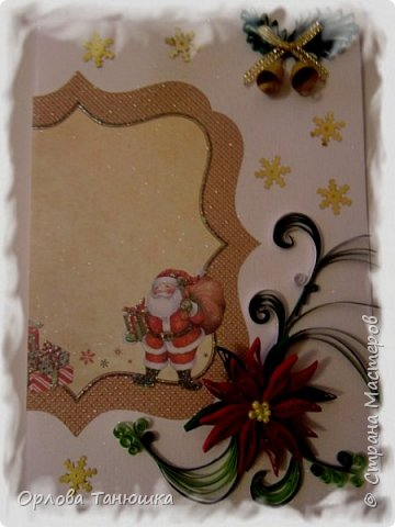 Немного открыток. фото 1