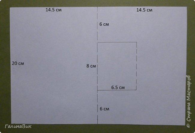 """Предлагаю сделать к празднику объемную открытку.  Необходимые материалы и инструменты: акварельная бумага (двусторонняя цветная или белая), белый картон, 1 лист красной офисной бумаги, клей-карандаш и клей """"Момент"""", скрепка, ножницы, линейка, карандаш.  фото 2"""