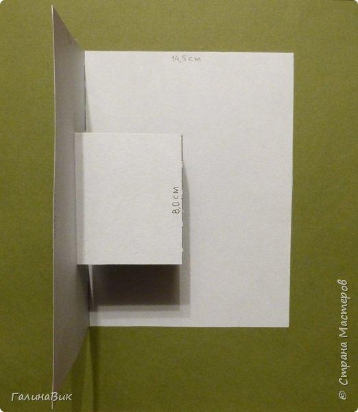 """Предлагаю сделать к празднику объемную открытку.  Необходимые материалы и инструменты: акварельная бумага (двусторонняя цветная или белая), белый картон, 1 лист красной офисной бумаги, клей-карандаш и клей """"Момент"""", скрепка, ножницы, линейка, карандаш.  фото 4"""