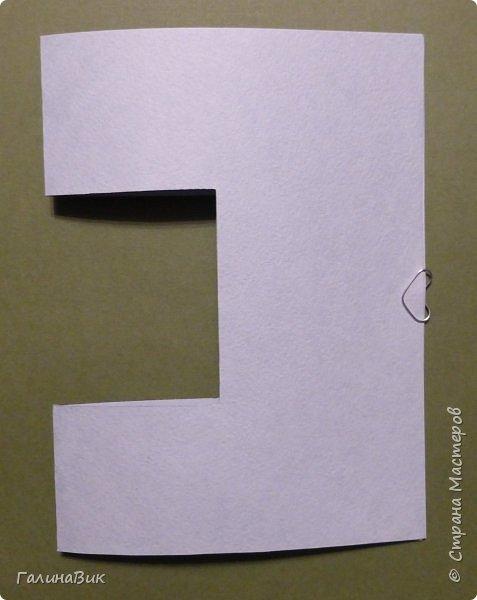 """Предлагаю сделать к празднику объемную открытку.  Необходимые материалы и инструменты: акварельная бумага (двусторонняя цветная или белая), белый картон, 1 лист красной офисной бумаги, клей-карандаш и клей """"Момент"""", скрепка, ножницы, линейка, карандаш.  фото 3"""