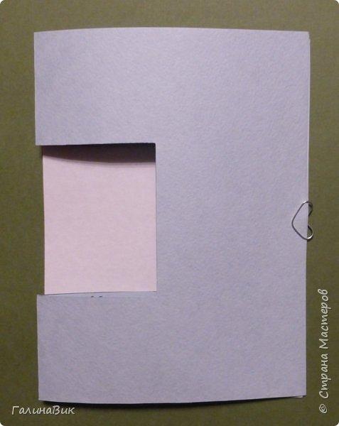 """Предлагаю сделать к празднику объемную открытку.  Необходимые материалы и инструменты: акварельная бумага (двусторонняя цветная или белая), белый картон, 1 лист красной офисной бумаги, клей-карандаш и клей """"Момент"""", скрепка, ножницы, линейка, карандаш.  фото 6"""