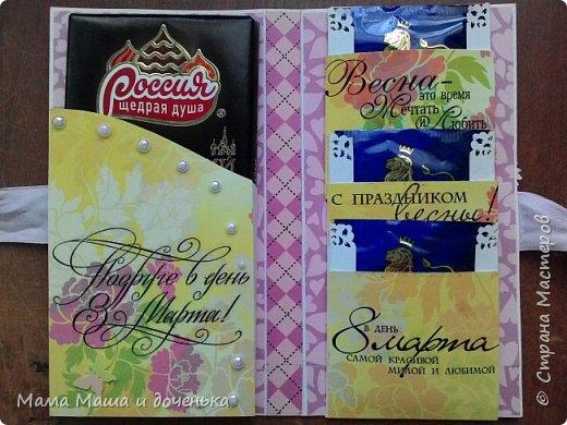 Совсем скоро праздник 8 марта, вот и попросила меня подруга сделать ей шоколадницы, для одной знакомой и ее дочери. Долго голову ломать и  искать не пришлось,за что спасибо: http://stranamasterov.ru/node/655223.   фото 6