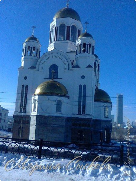 Мы с девочками так захотели поучаствовать в этом конкурсе - http://stranamasterov.ru/node/1001260?c=favorite, идея показалась очень интересной и мы решили представить свой город) смотрим  , что  у нас вышло!    Добро пожаловать в Екатеринбург!  Начнем с театра оперы и  балета . фото 33