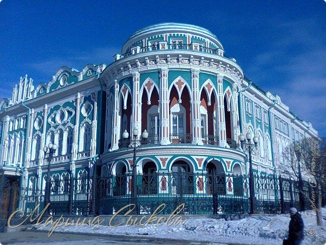 Мы с девочками так захотели поучаствовать в этом конкурсе - http://stranamasterov.ru/node/1001260?c=favorite, идея показалась очень интересной и мы решили представить свой город) смотрим  , что  у нас вышло!    Добро пожаловать в Екатеринбург!  Начнем с театра оперы и  балета . фото 4