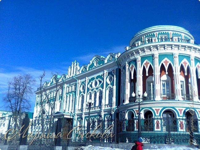 Мы с девочками так захотели поучаствовать в этом конкурсе - http://stranamasterov.ru/node/1001260?c=favorite, идея показалась очень интересной и мы решили представить свой город) смотрим  , что  у нас вышло!    Добро пожаловать в Екатеринбург!  Начнем с театра оперы и  балета . фото 5