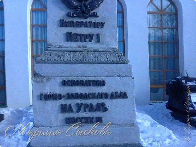 Мы с девочками так захотели поучаствовать в этом конкурсе - http://stranamasterov.ru/node/1001260?c=favorite, идея показалась очень интересной и мы решили представить свой город) смотрим  , что  у нас вышло!    Добро пожаловать в Екатеринбург!  Начнем с театра оперы и  балета . фото 18