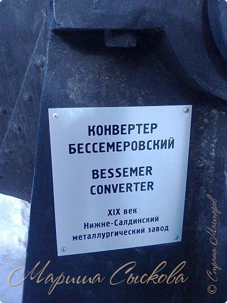 Мы с девочками так захотели поучаствовать в этом конкурсе - http://stranamasterov.ru/node/1001260?c=favorite, идея показалась очень интересной и мы решили представить свой город) смотрим  , что  у нас вышло!    Добро пожаловать в Екатеринбург!  Начнем с театра оперы и  балета . фото 24