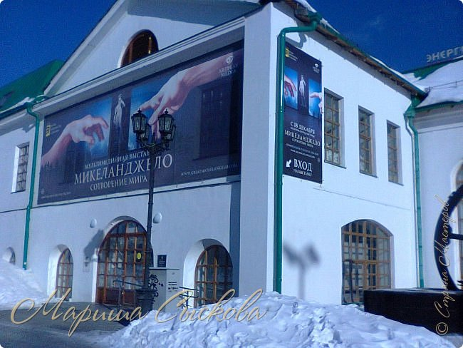 Мы с девочками так захотели поучаствовать в этом конкурсе - http://stranamasterov.ru/node/1001260?c=favorite, идея показалась очень интересной и мы решили представить свой город) смотрим  , что  у нас вышло!    Добро пожаловать в Екатеринбург!  Начнем с театра оперы и  балета . фото 13