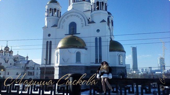 Мы с девочками так захотели поучаствовать в этом конкурсе - http://stranamasterov.ru/node/1001260?c=favorite, идея показалась очень интересной и мы решили представить свой город) смотрим  , что  у нас вышло!    Добро пожаловать в Екатеринбург!  Начнем с театра оперы и  балета . фото 32
