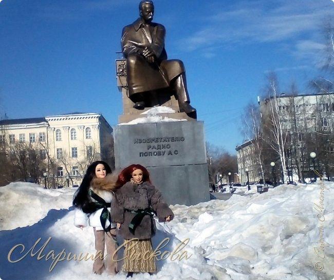 Мы с девочками так захотели поучаствовать в этом конкурсе - http://stranamasterov.ru/node/1001260?c=favorite, идея показалась очень интересной и мы решили представить свой город) смотрим  , что  у нас вышло!    Добро пожаловать в Екатеринбург!  Начнем с театра оперы и  балета . фото 37