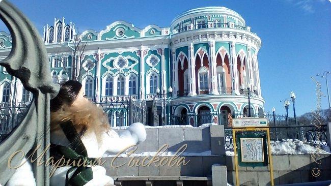 Мы с девочками так захотели поучаствовать в этом конкурсе - http://stranamasterov.ru/node/1001260?c=favorite, идея показалась очень интересной и мы решили представить свой город) смотрим  , что  у нас вышло!    Добро пожаловать в Екатеринбург!  Начнем с театра оперы и  балета . фото 3