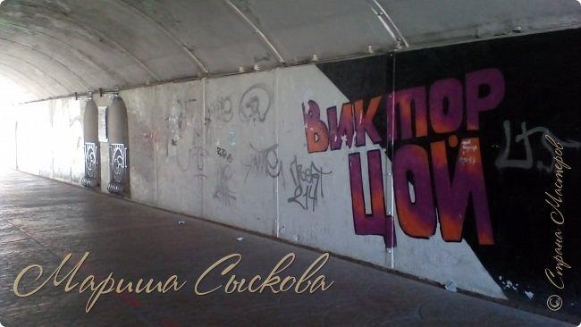 Мы с девочками так захотели поучаствовать в этом конкурсе - http://stranamasterov.ru/node/1001260?c=favorite, идея показалась очень интересной и мы решили представить свой город) смотрим  , что  у нас вышло!    Добро пожаловать в Екатеринбург!  Начнем с театра оперы и  балета . фото 9