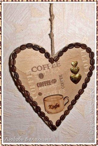ТАКИЕ РАЗНЫЕ СЕРДЕЧКИ  №2 (кофейные) фото 8