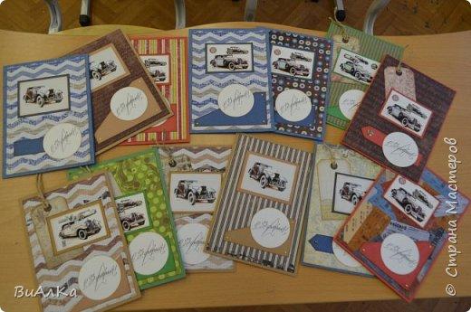 Вот такие открытки получились у меня к предстоящему празднику мужчин.) фото 1