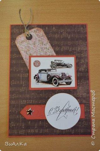 Вот такие открытки получились у меня к предстоящему празднику мужчин.) фото 2