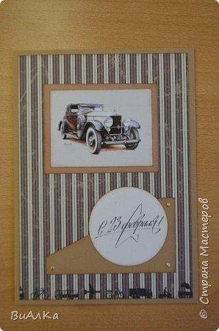 Вот такие открытки получились у меня к предстоящему празднику мужчин.) фото 5