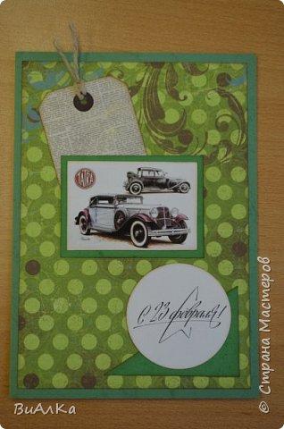 Вот такие открытки получились у меня к предстоящему празднику мужчин.) фото 9