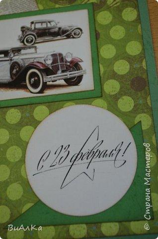 Вот такие открытки получились у меня к предстоящему празднику мужчин.) фото 11