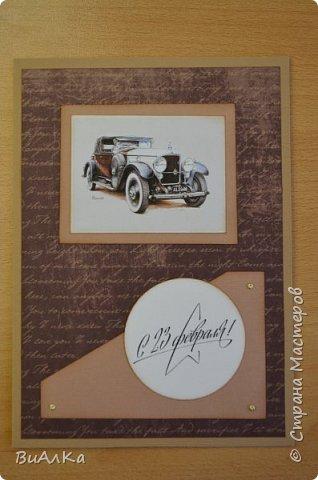 Вот такие открытки получились у меня к предстоящему празднику мужчин.) фото 13